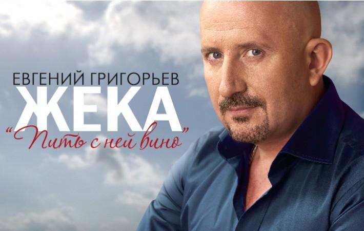 Zheka_Banner_740x450_Artboard 1 copy_Artboard 1 copy