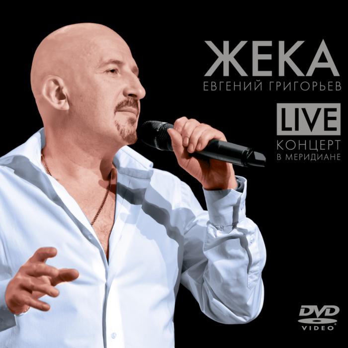 DVD «Удивительная жизнь»