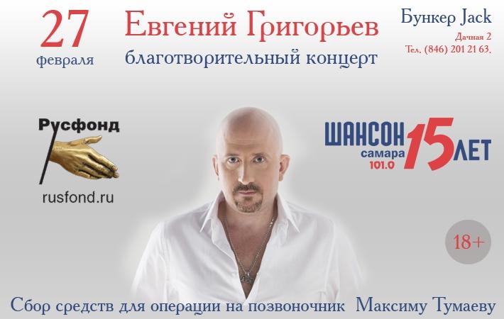 Афиша_сайт