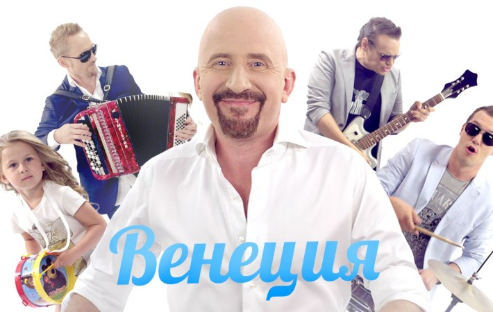 Жека (Евгений Григорьев) - Венеция (Official Video) - значок видео