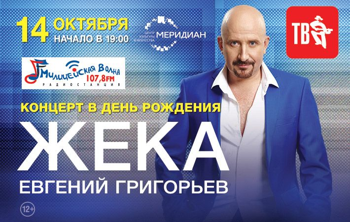 http://zheka.ru/wp-content/uploads/2017/08/ZH-17-10_710x4501.jpg